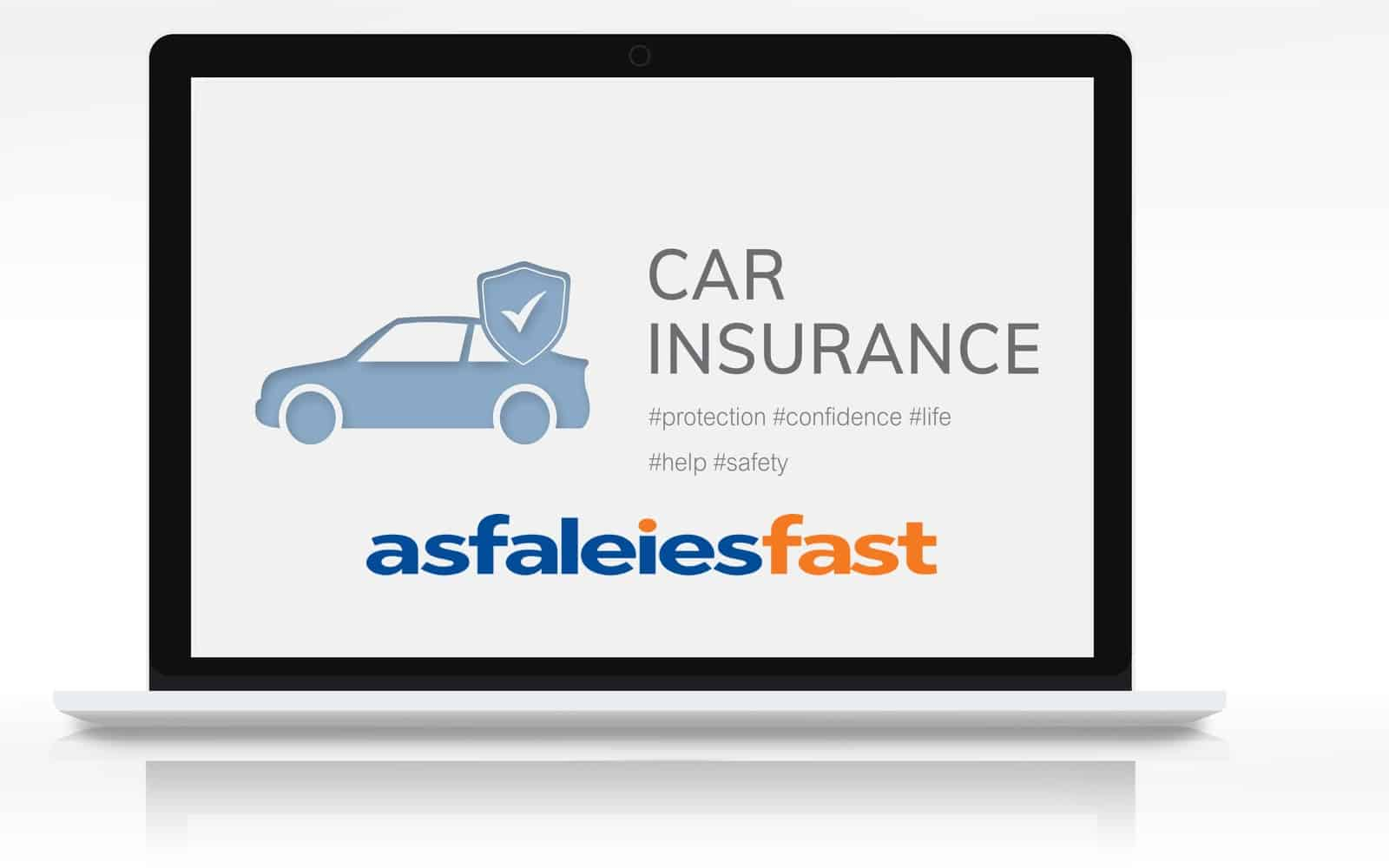 ασφαλεια αυτοκινητου online